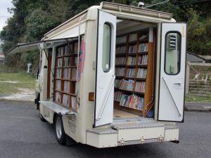 自動車図書館写真